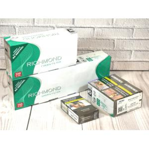 Richmond Green Filter Kingsize - 20 Packs of 20 cigarettes (400)