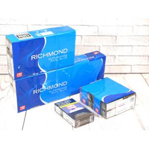 Richmond Real Blue Superking - 20 Packs of 20 cigarettes (400)