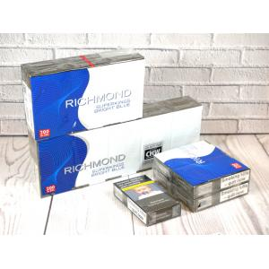 Richmond Bright Blue Superking - 20 Packs of 20 cigarettes (400)