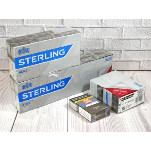 Sterling Blue Kingsize - 20 Packs of 20 Cigarettes (400)
