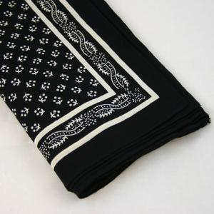 Wilsons of Sharrow Black Pattern Handkerchief