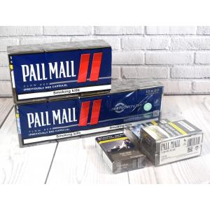 Pall Mall Flow Red Kingsize (Previously Red Capsule) - 20 Packs of 20 Cigarettes (400)